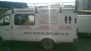 chistka_kanalizatsii_kherson