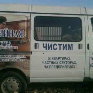 avariynaya_chistka_kanalizatsionnykh_trub_Kherson_sovremennym_oborudovaniyem
