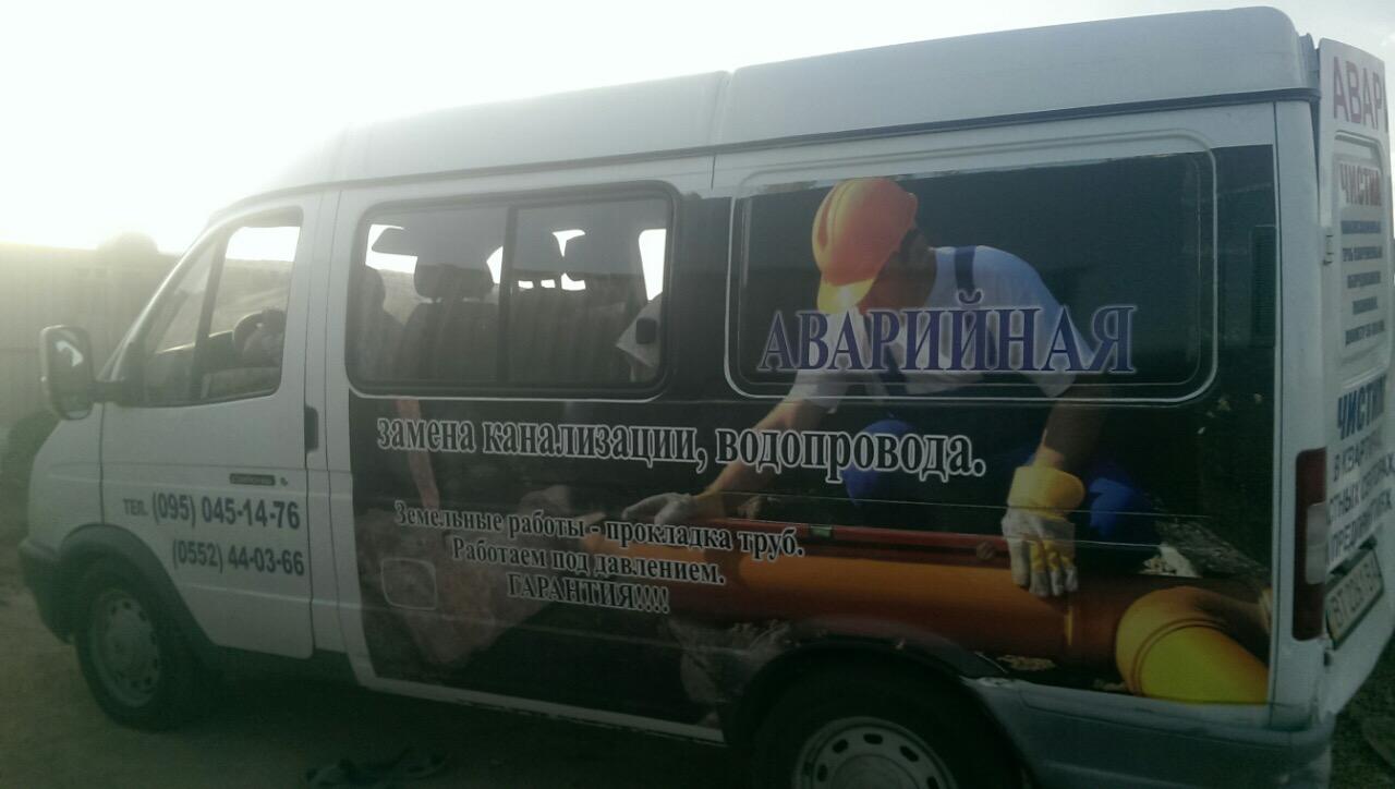 avariynaya_zamena_kanalizatsii_vdoprovoda_kherson
